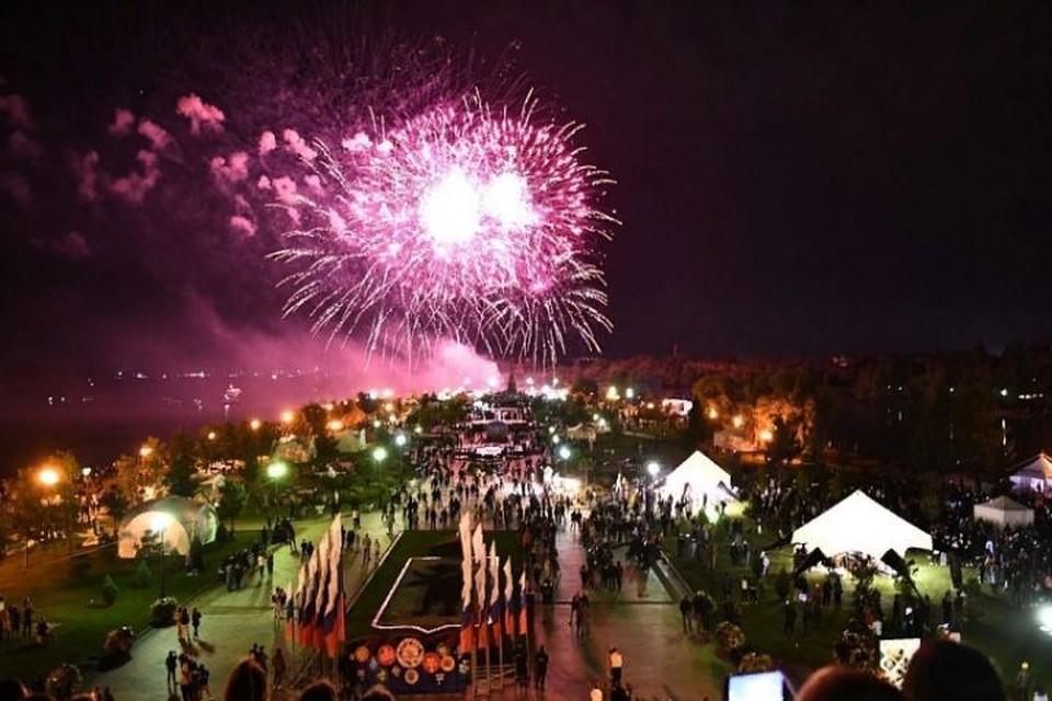 День города в Ярославле пройдет 18 сентября