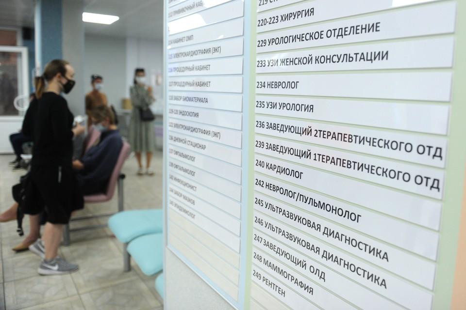 В Красногвардейском районе открыли поликлинику с уникальной цветовой навигацией