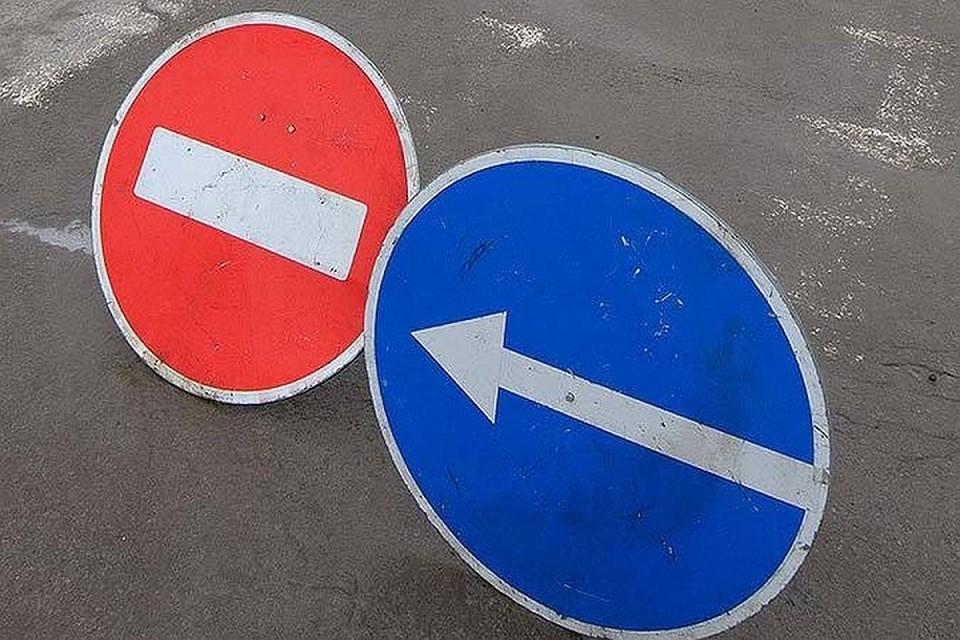 Ограничение, например, для машин там начнет действовать с 23.00 11 сентября.
