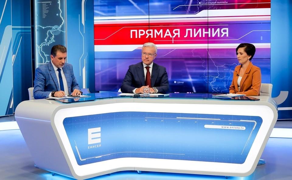 Красноярским бюджетникам повысят зарплату с 2022 года. Фото: krskstate.ru