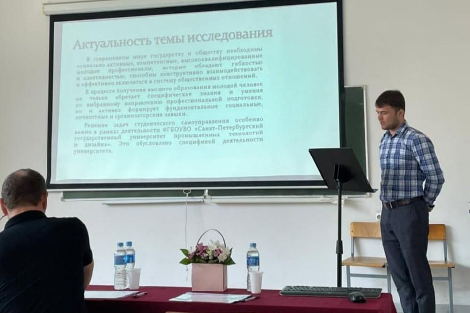 Студенты университета промышленных технологий и дизайна получили Премии Правительства Санкт-Петербурга. Фото: пресс-служба СПбГУПТД.