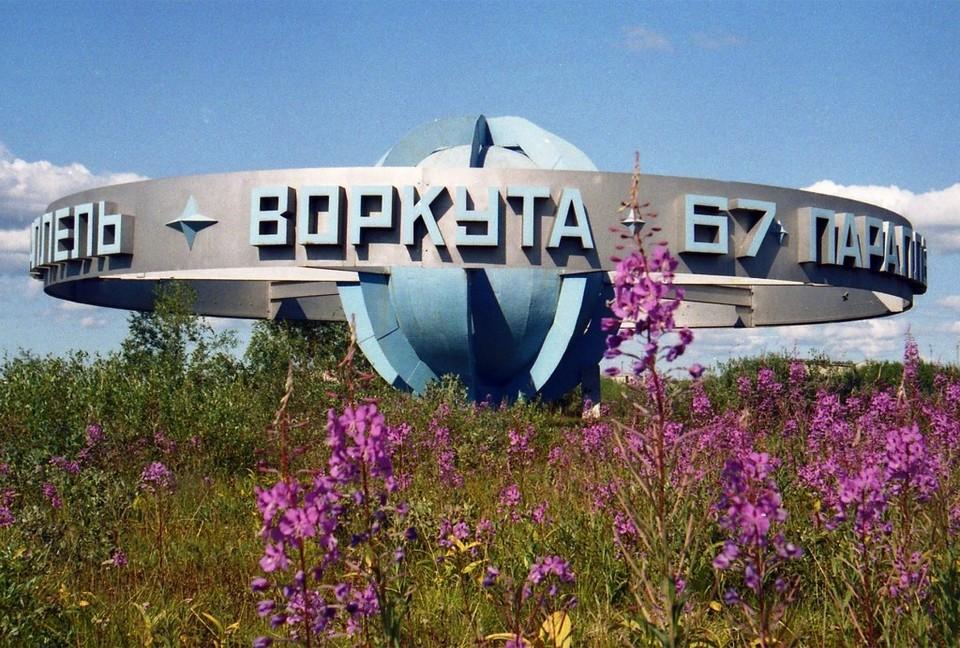 Фото: vk.com/public51847669
