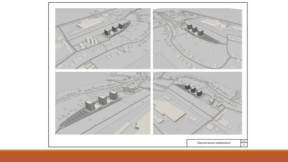 Строительство трёх домов по 12 этажей планируется в Приокском районе. Фото: ООО Проектная компания «Горпроект».