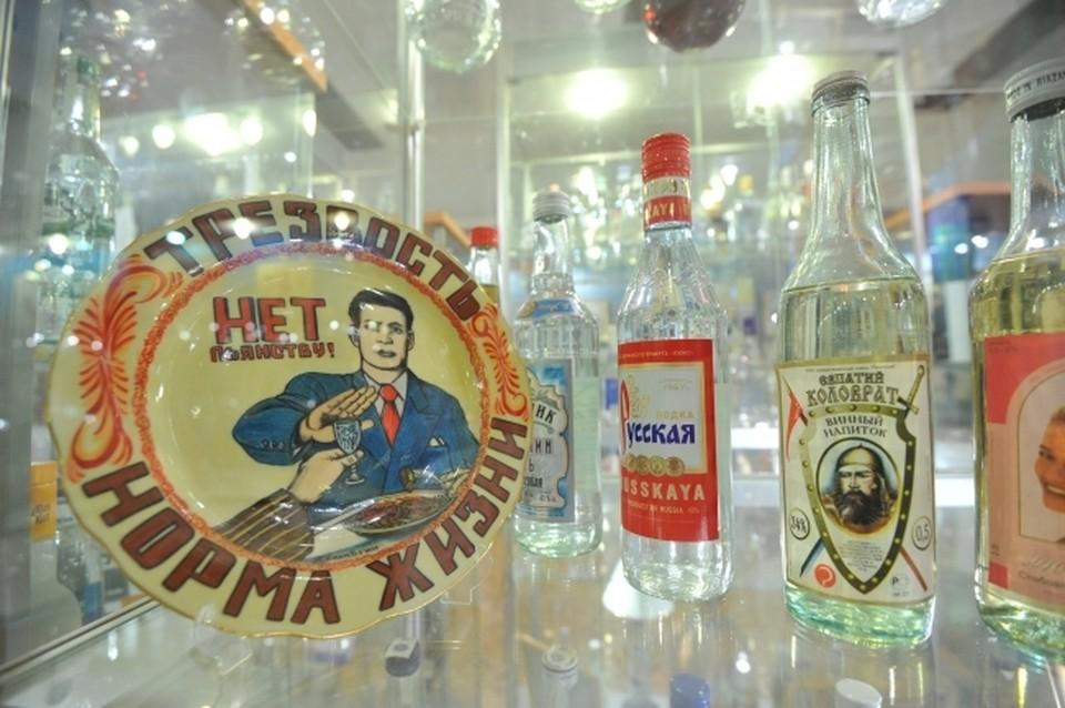 Саратовцы стали меньше пить водку