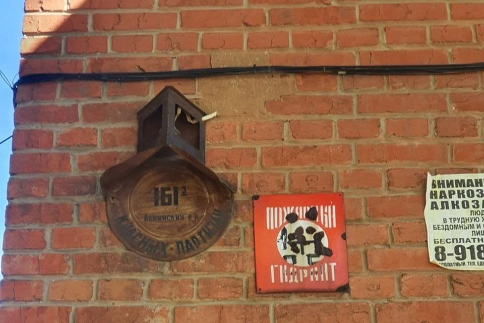 Дом был построен в 1971 году. Этот номерной знак висит здесь уже половину века. Фото: Евгения Халикова