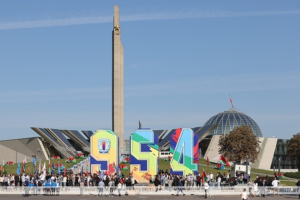Минск отмечает 11 сентября 954-летие. Фото: БелТА