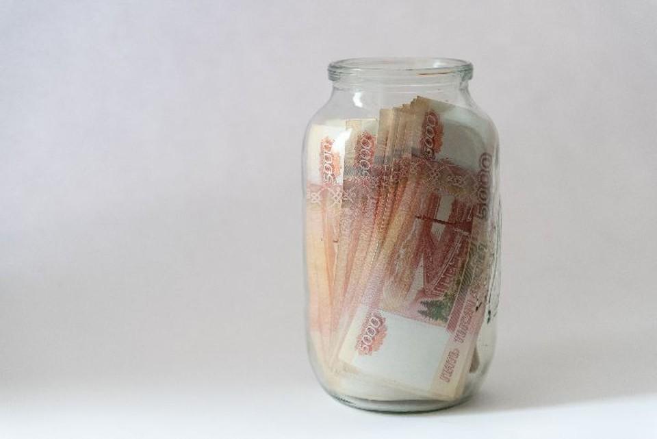 Ярославцы хранят в банках три бюджета Ярославской области