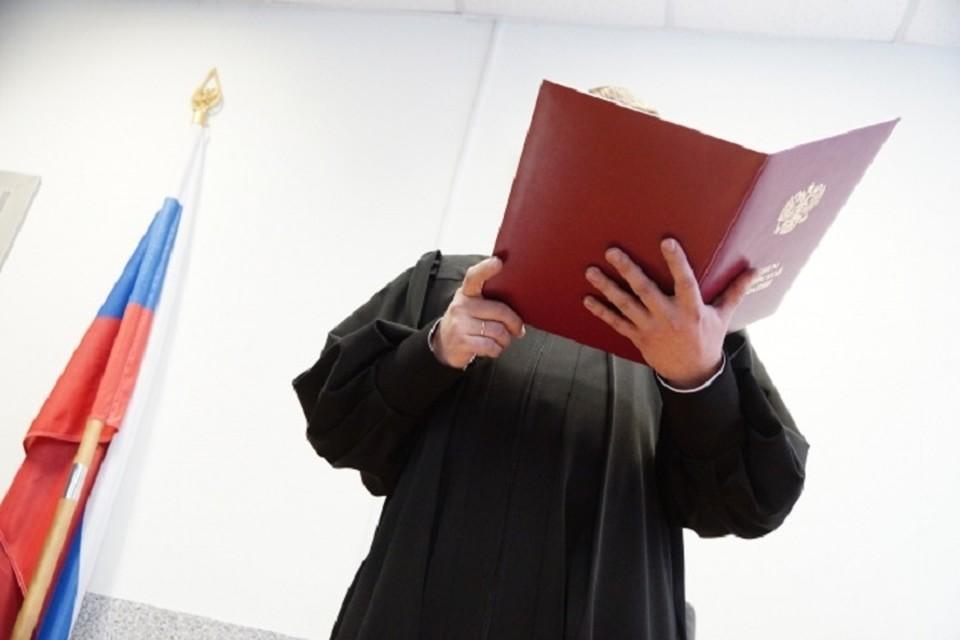 Ранее суд признал женщину виновной по уголовным статьям «причинение смерти по неосторожности» и «подделка документов».