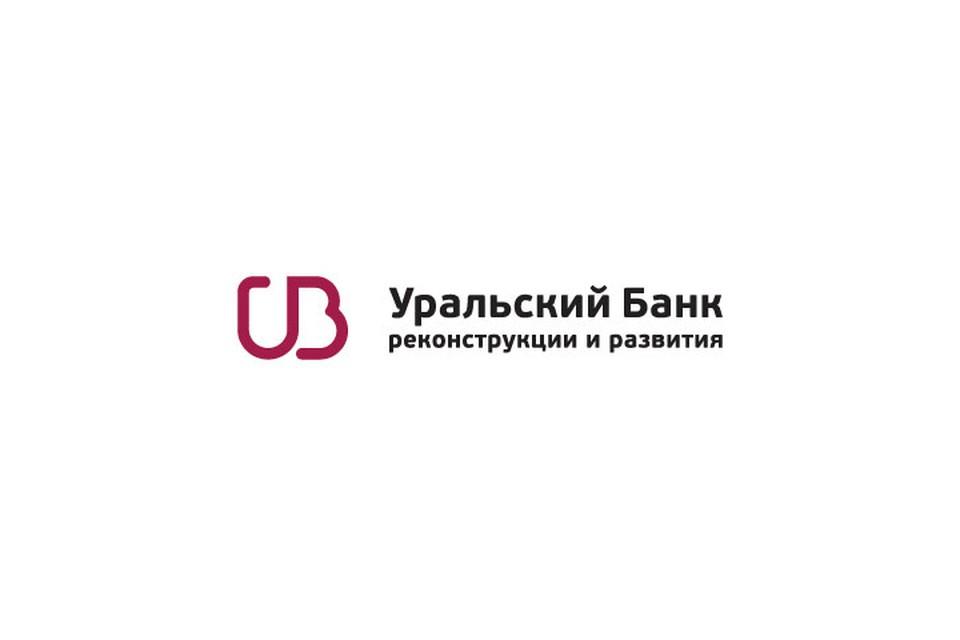 Фото предоставлено пресс-службой УБРиР