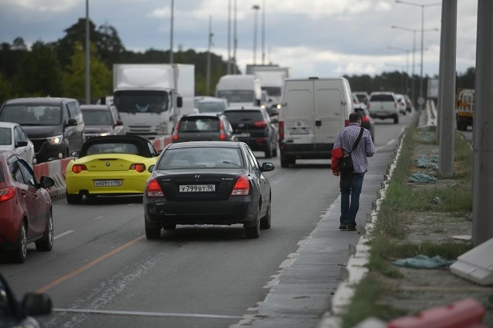К 18:30 пробка растянула на восемь километров