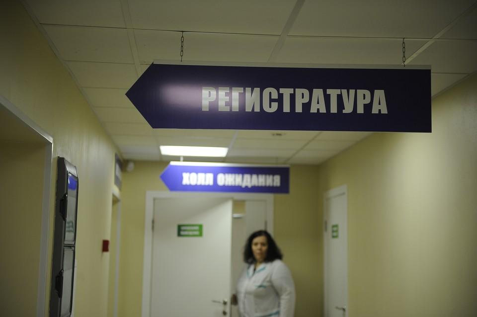Власти региона попросили кузбассовцев не ходить с детьми в поликлииклинику без особой необходимости.