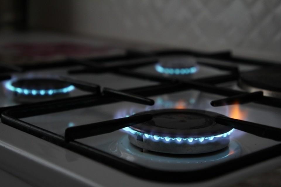 В некоторых районах Сочи будет временно прекращена подача газа.