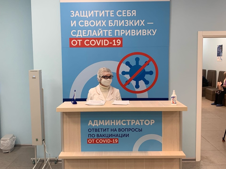 В Туле открылся пункт вакцинации от коронавируса для иностранцев
