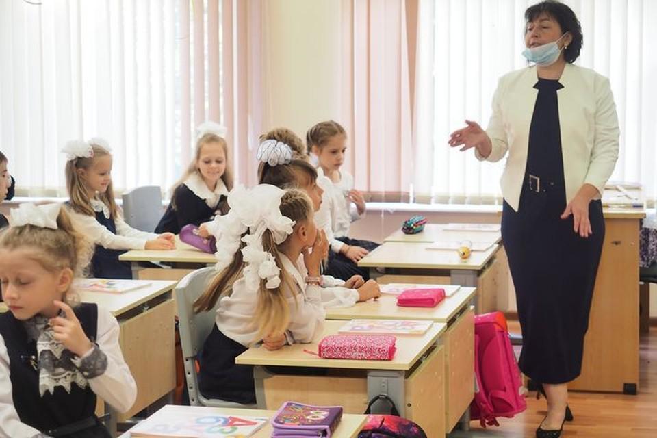 Во Владивостоке приглашают на работу учителей.