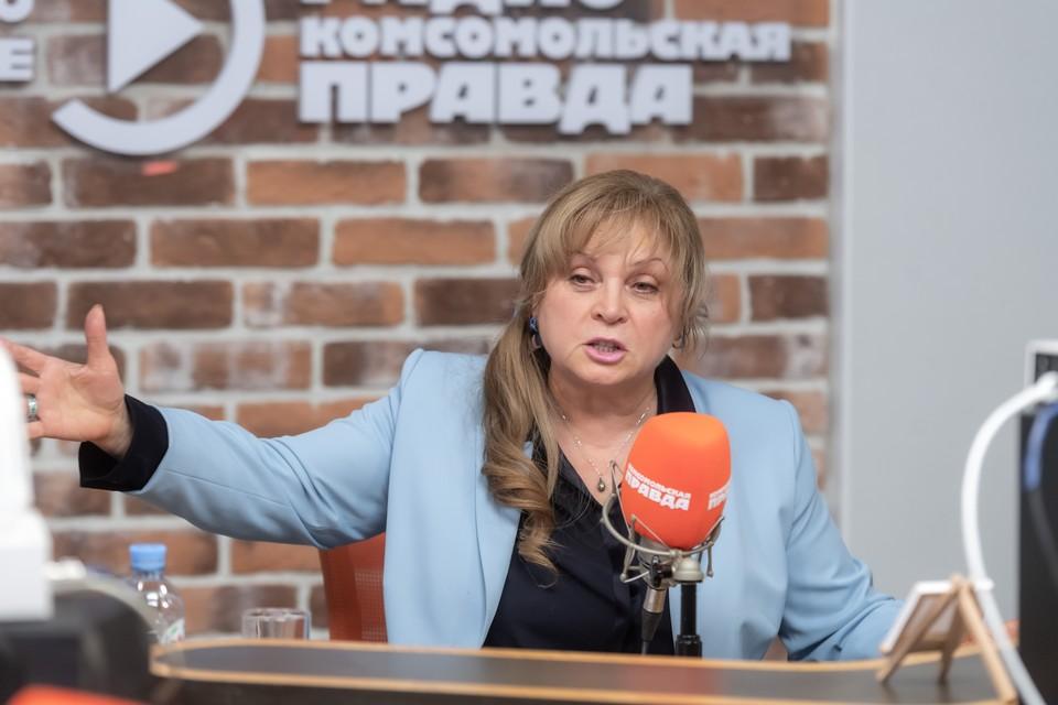 Элла Памфилова заявила, что на избирательных участках тотальное видеонаблюдение