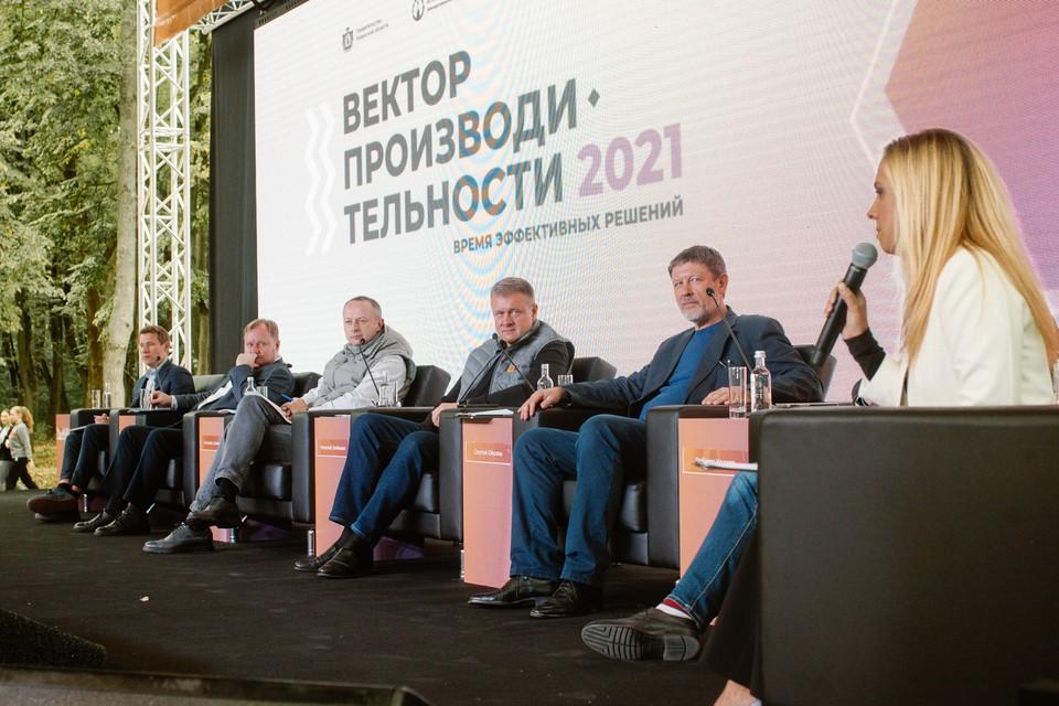 Практический акцент форума был сделан на обмене лучшими практиками внедрения технологий бережливого производства.