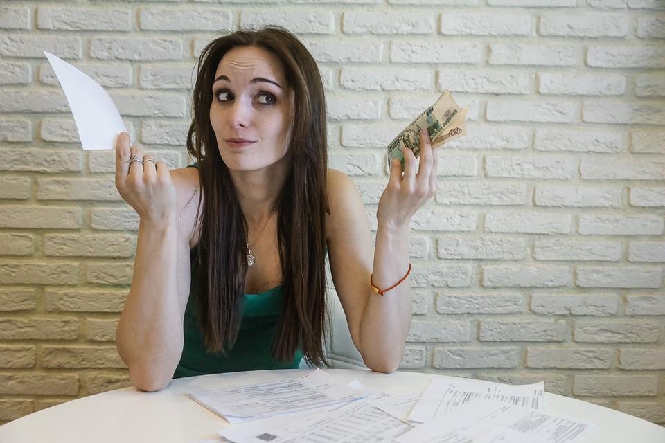 Должники могут погасить 25% задолженности