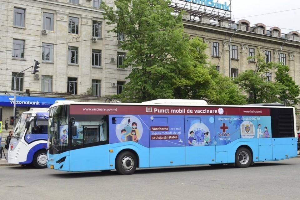 Мобильные пункты вакцинации в Кишиневе работают с 10:00 до 18:00