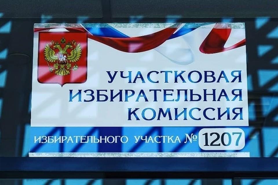 """Избирательный участок для туристов откроют в аэропорту крымской столицы. Фото: пресс-служба аэропорта """"Симферополь"""""""