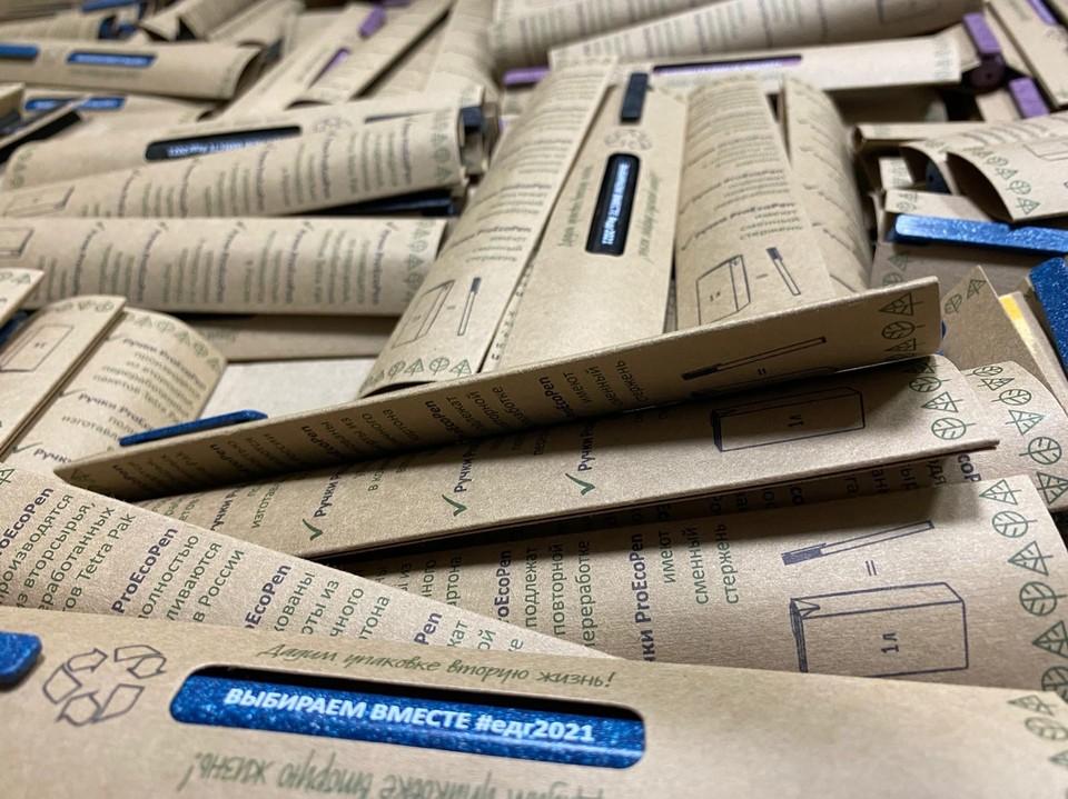 Для молодых избирателей региона закупили 30 тысяч ручек из тетрапака