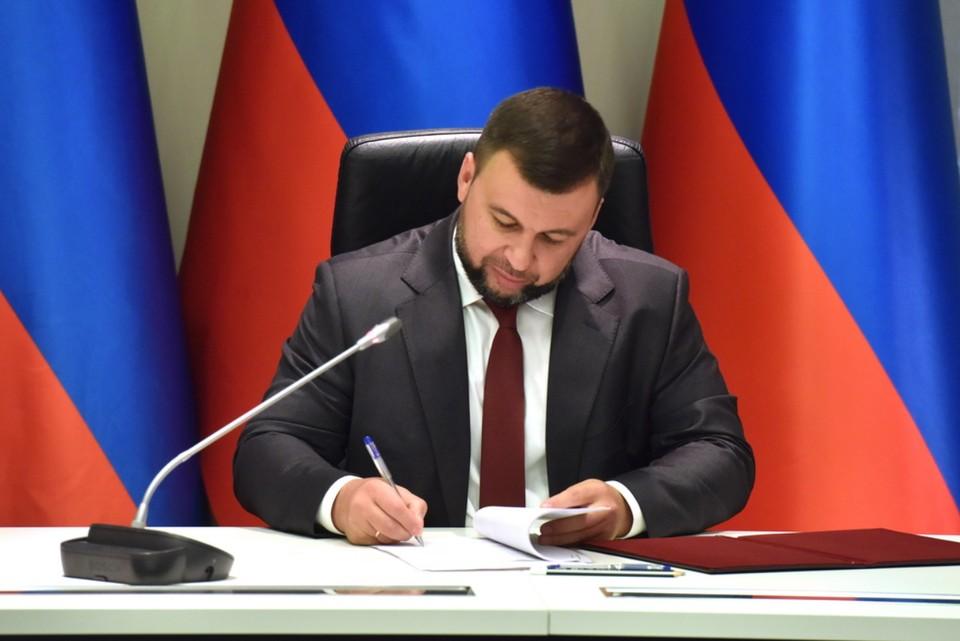 Денис Пушилин обозначил задачи, которые призван решить договор. Фото: сайт Главы ДНР
