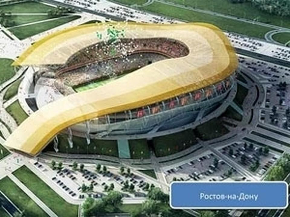 Проект ростовского стадиона презентовали в Москве.
