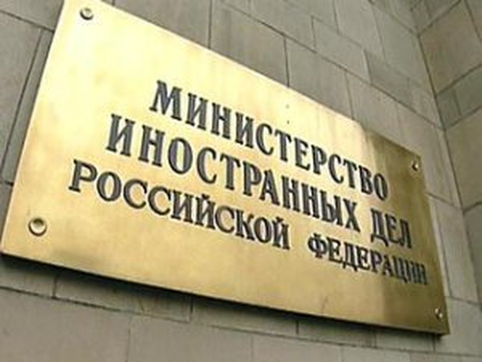 МИД РФ: Никакого возврата «библиотеки Шнеерсона» не будет