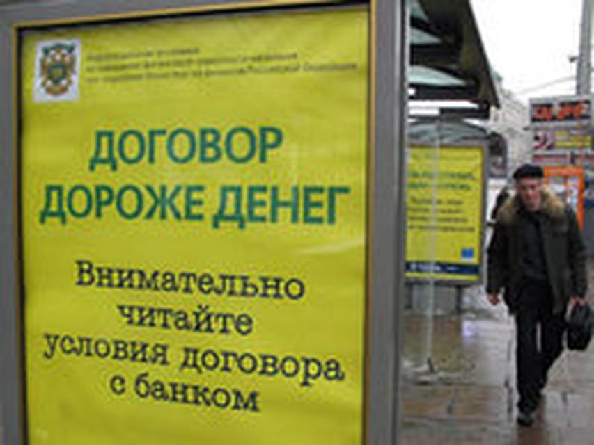 Документы для кредита Путевой проезд понуждение к заключению трудового договора
