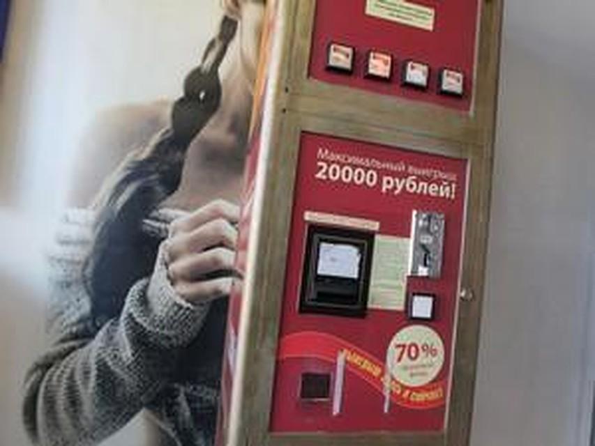 Игровые автоматы ipone часы казань игровые автоматы вулкан золото партии играть бесплатно и без регистрации
