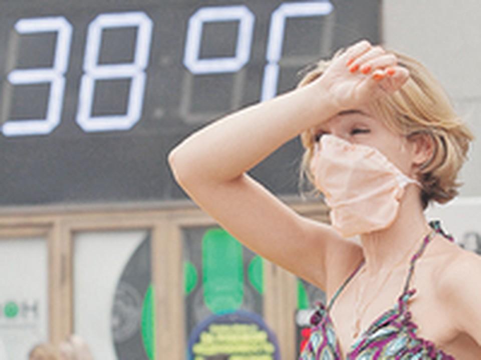 Новая климатическая эпоха поменяла погоду в России
