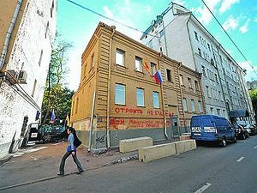 Чеки для налоговой Козихинский Малый переулок сзи 6 получить Машиностроения 2-я улица