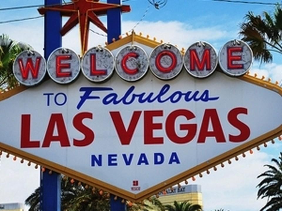 Власти Лас-Вегаса тверды в своем решении бороться за Олимпиаду 2020