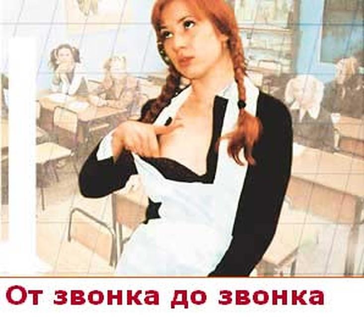 stariy-pornofilm-pro-pozharnih-trahay-menya-foto