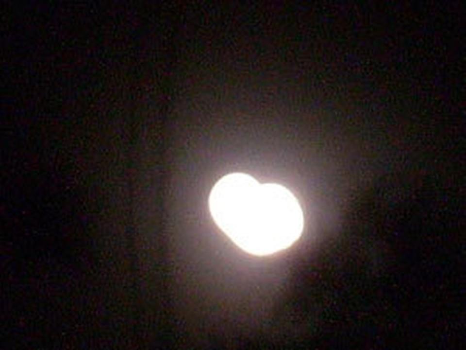 Такое НЛО летает над БАМом. Фото с сайта администрации Муйского района.
