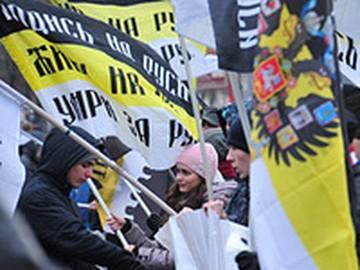 В Москве на Болотной площади прошел митинг националистов