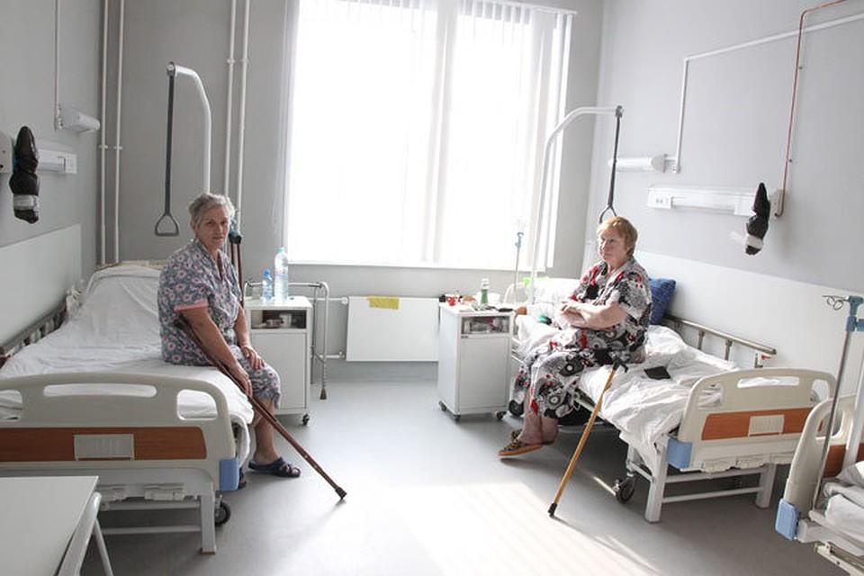 Соловьевская больница ярославль отделение крупных суставов хиромантия фаланги и суставы знаки на пальцах
