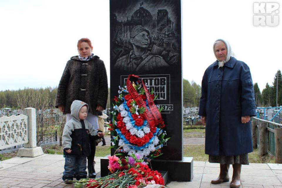 Жена Григория Римма, внучка Настя и правнук Демид носят фамилию героя - Булатовы.