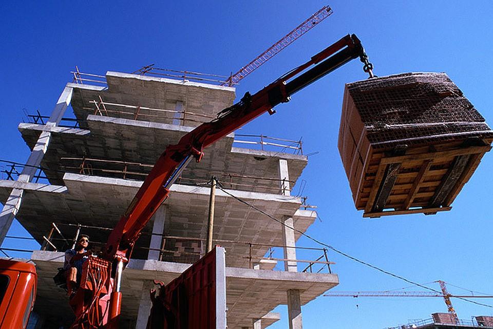 торговая площадка по строительным работам которое заменило ВСЕ