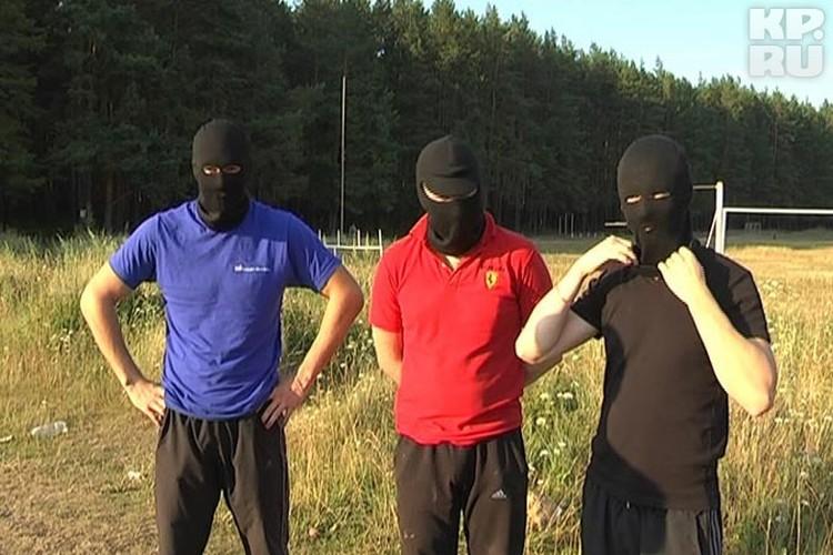 Хотя «охотники на педофилов» уверяют, что не боятся мести со стороны извращенцев, но все равно предпочитают скрывать свои лица