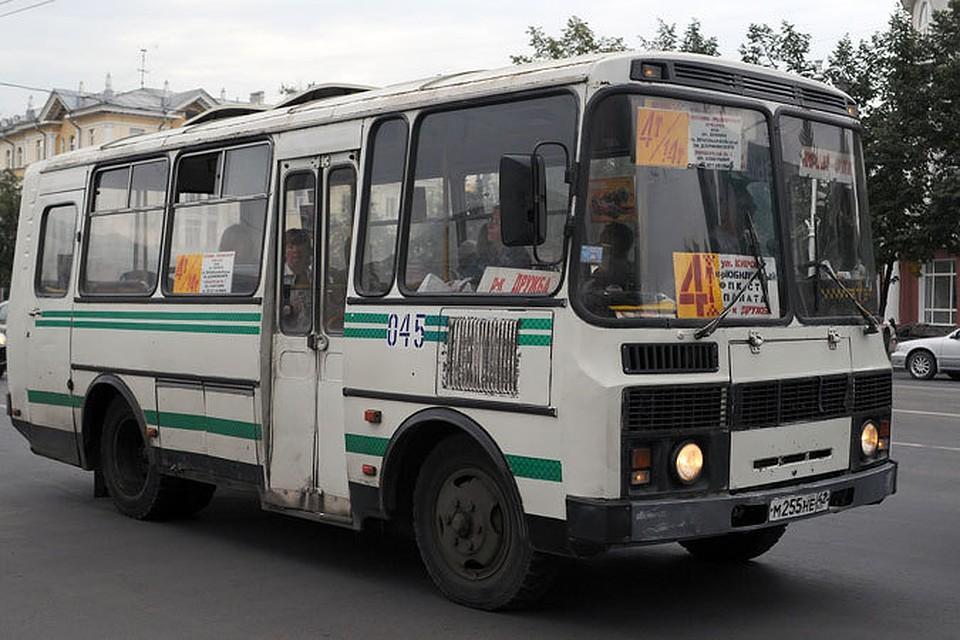 Автобус с номерами картинки