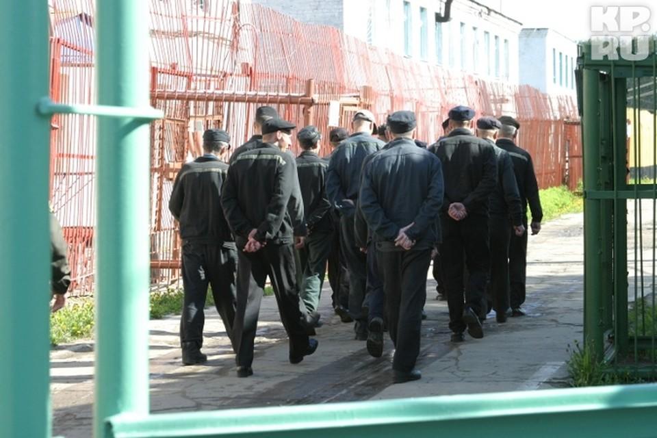 Заключенные устроили массовое членовредительство