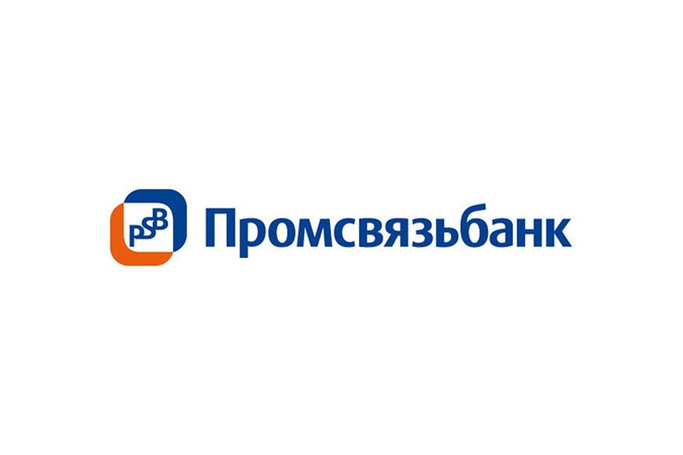 Промсвязьбанк и Волгоградская область подтвердили векторы сотрудничества