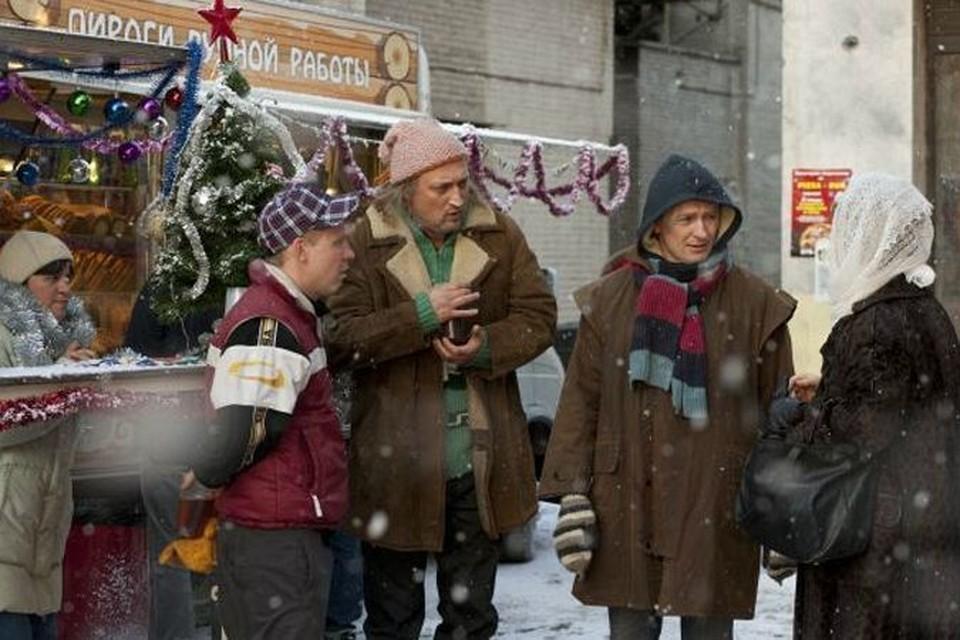 Муха, Шатун и мнимый Смайлик (Антон Богданов, Гоша Куценко и Сергей Безруков) - внешне почти не похожие на героев фильма Александра Серого.