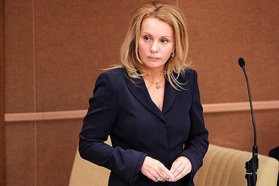 Наталья Третьяк отвечает на вопросы депутатов Госдумы, сентябрь 2012 г.
