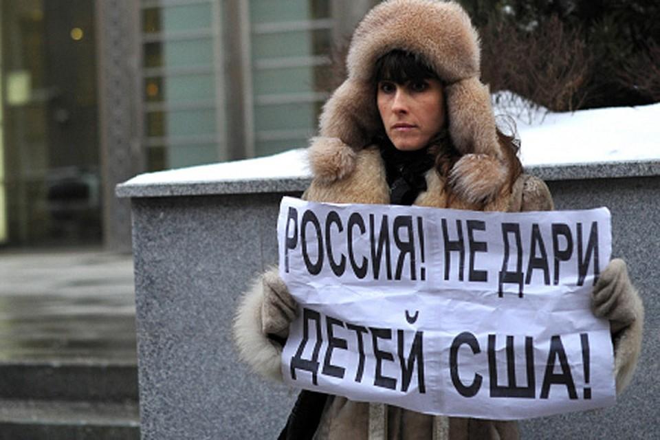 «Закон Димы Яковлева», который, в частности, предусматривает запрет на усыновление российских детей американцами