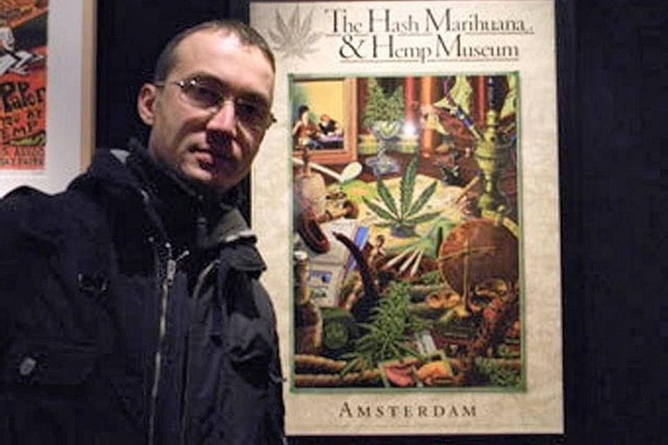 Александр Долматов покончил с собой в Роттердаме 17 января