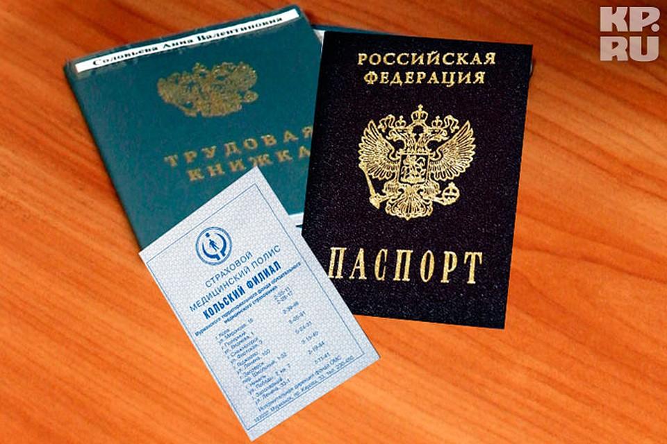 Трудовые книжки со стажем Тимирязевская трудовой договор Кунцевская