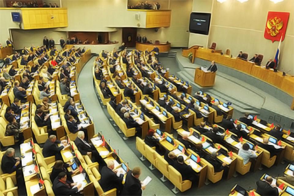 Законопроект о защите чувств верующих прошел в Госдуме первое чтение