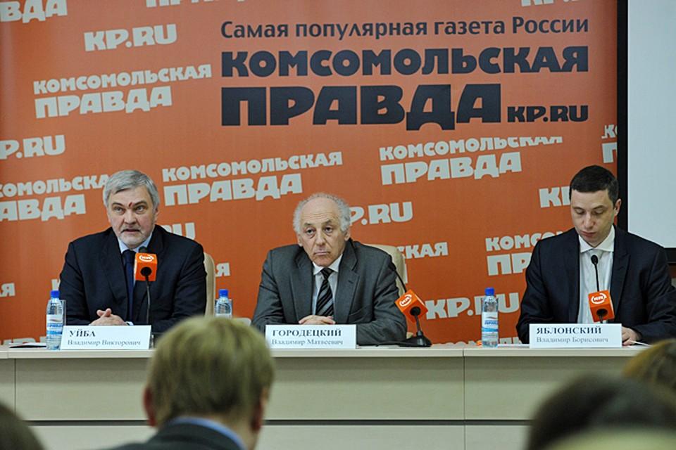 Накануне Национального дня донора, отмечаемого в стране 20 апреля, в «Комсомолке» собрались эксперты для обсуждения ситуации с донорством в стране