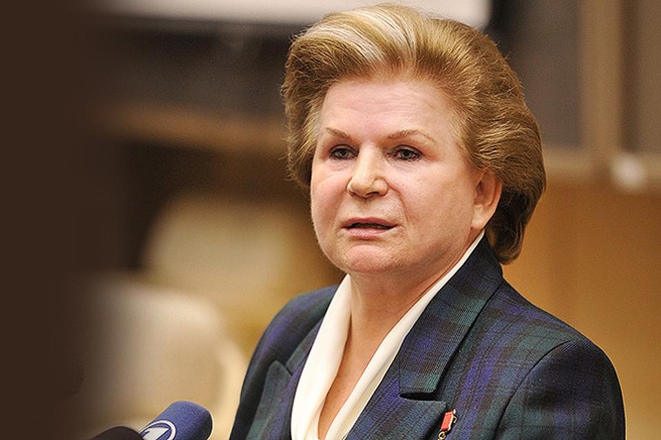 В Звездном городе состоялась пресс-конференция Валентины Терешковой